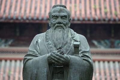 confucio-551-ac-478-ac-L-4dmc8y